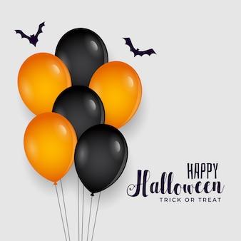 Feliz dia das bruxas fundo com balões