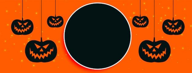 Feliz dia das bruxas laranja banner com espaço de texto