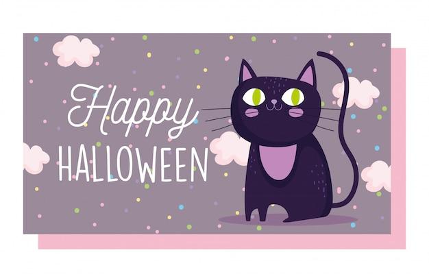 Feliz dia das bruxas, lindo gato preto com nuvens de desenhos animados doçura ou travessura cartão comemorativo de festa