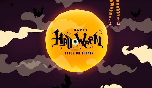 Feliz dia das bruxas mão lettering texto com lua, pernas de bruxa, morcegos. bom para cartão de felicitações, convite para festa de halloween, banner, cartão postal, modelo de cartaz.