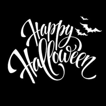 Feliz dia das bruxas mensagem design plano de fundo. ilustração vetorial eps 10