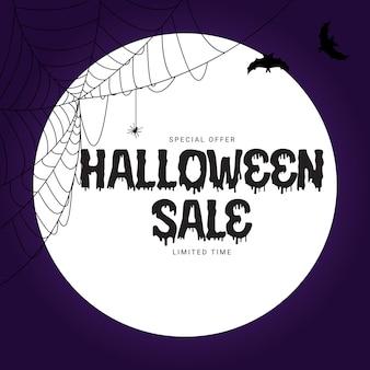 Feliz dia das bruxas, modelo de cartaz compre agora sobre fundo azul com morcego e aranha. ilustração vetorial. eps10