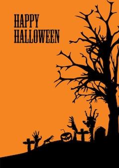 Feliz dia das bruxas ou fundo de convite de festa com abóbora e árvore morta