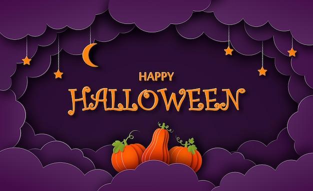 Feliz dia das bruxas papel de corte de fundo de estilo. abóboras laranjas, estrelas e lua em um céu noturno roxo