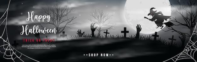 Feliz dia das bruxas preto branco tom lua cheia noite cemitério teia de aranha e bruxa andando em um fundo de vassoura