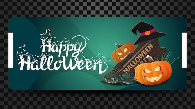 Feliz dia das bruxas, saudação verde postal horizontal, design moderno com letras, sinal de madeira, chapéu de bruxa e abóbora jack