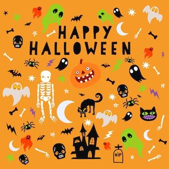 Feliz dia das bruxas, símbolos de halloween para o fundo