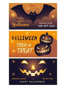 Feliz dia das bruxas, temporada de compras, coleção de banners com design de vendas e comércio eletrônico
