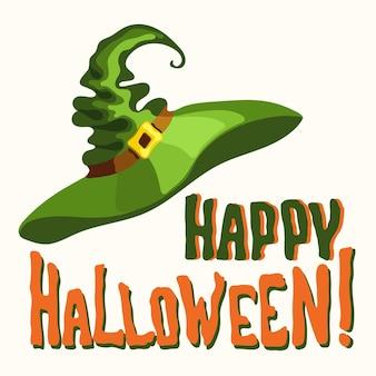 Feliz dia das bruxas título e estilo cartoon vetor chapéu de bruxa verde isolado no fundo branco