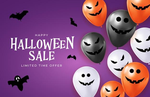 Feliz dia das bruxas venda cartão de férias com balões engraçados. ilustração vetorial