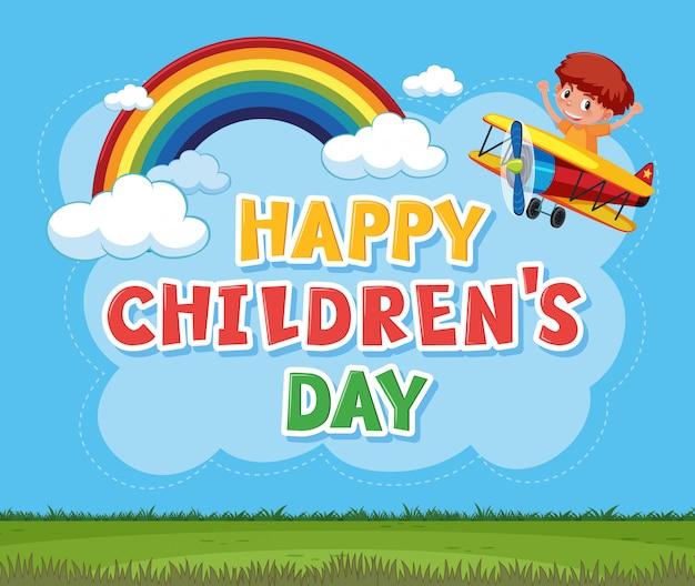 Feliz dia das crianças com criança feliz no parque