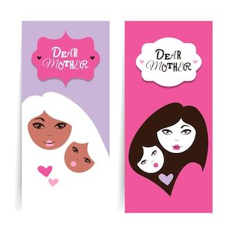 Feliz dia das mães. banners de bela silhueta de mãe e bebê
