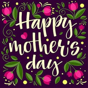 Feliz dia das mães caligrafia fundo.