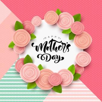 Feliz dia das mães cartão com flores.