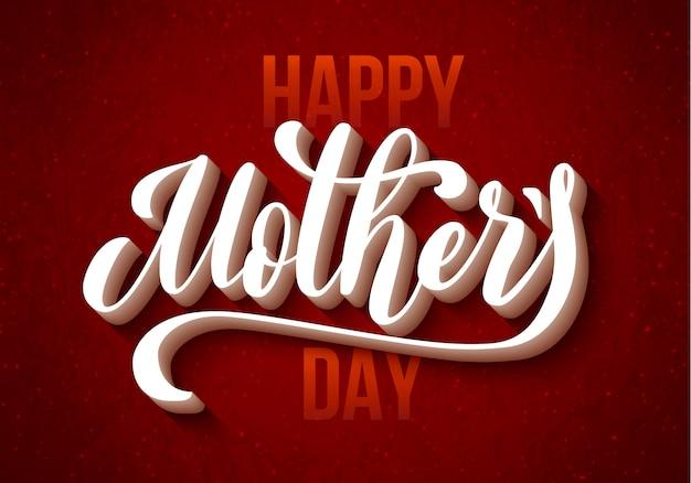 Feliz dia das mães cartão com letras desenhadas à mão.