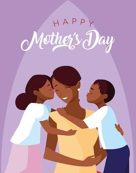 Feliz dia das mães cartão com mãe negra e filhos
