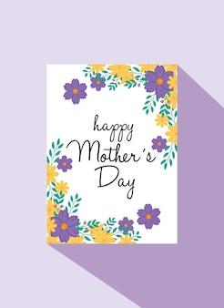 Feliz dia das mães cartão com moldura quadrada e decoração de flores