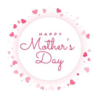 Feliz dia das mães cartão de felicitações com moldura de corações