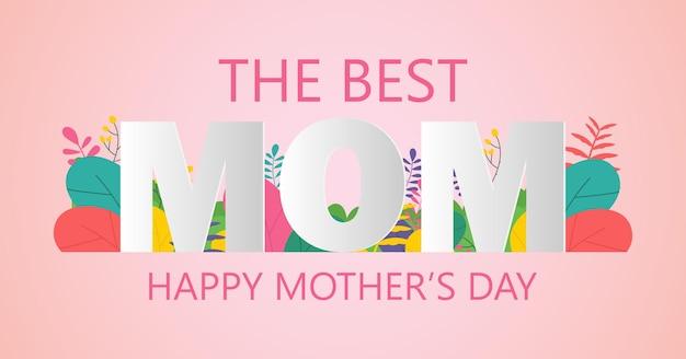 Feliz dia das mães cartão de felicitações