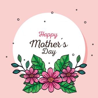 Feliz dia das mães cartão e moldura circular com flores decoração ilustração vetorial design