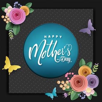 Feliz dia das mães cartão, flor de papel cortado com borboleta