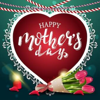 Feliz dia das mães cartão postal
