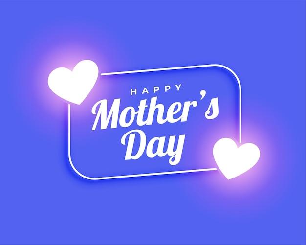 Feliz dia das mães com coração brilhante e lindo design de cartão