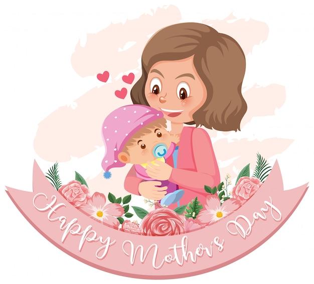 Feliz dia das mães com mãe e bebê