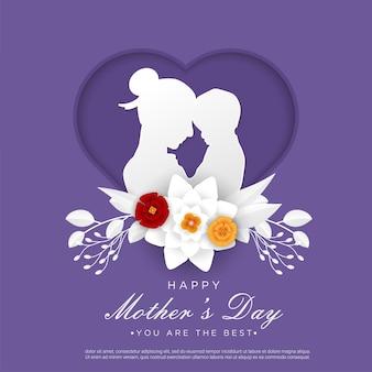 Feliz dia das mães com recorte de papel de mãe e filho
