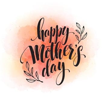 Feliz dia das mães desenhado à mão cartão de saudação.