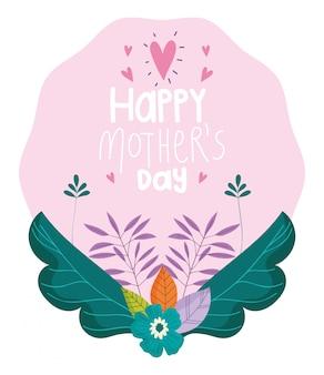 Feliz dia das mães, etiqueta de decoração de natureza de folhagem de flores
