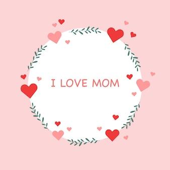Feliz dia das mães eu amo minha mãe gráficos vetoriais de cartão postal