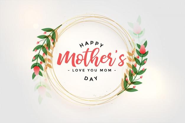 Feliz dia das mães flor e folhas design de cartão