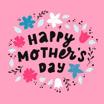 Feliz dia das mães floral saudação