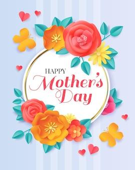 Feliz dia das mães. flores e borboletas da primavera cortadas em papel. cartão para a celebração da maternidade com a bandeira de vetor de buquê floral de papel. origami da mãe natalina, ilustração floral em papel cortado