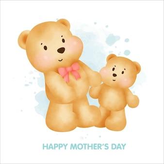 Feliz dia das mães fofo urso de pelúcia e seu bebê.