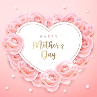 Feliz dia das mães forma coração cartão banner rosa elegante flor rosa anel e pérola com fundo gradiente rosa infantil.