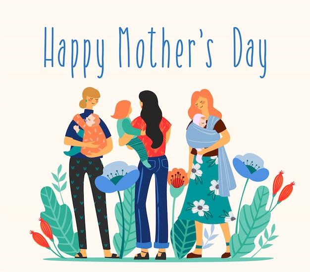 Feliz dia das mães ilustração com mulheres e crianças.