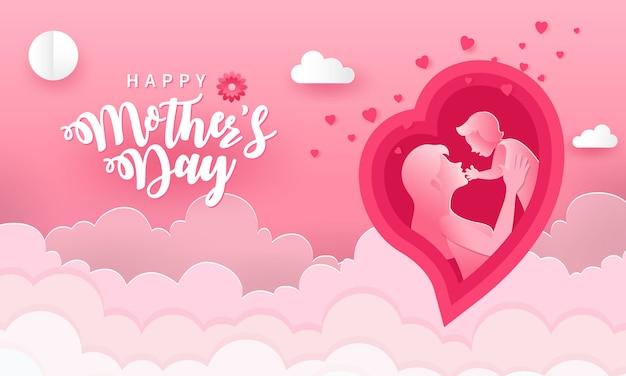 Feliz dia das mães. ilustração de cartão de mãe e bebê dentro de papel cortado em forma de coração rosa