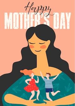 Feliz dia das mães. ilustração vetorial