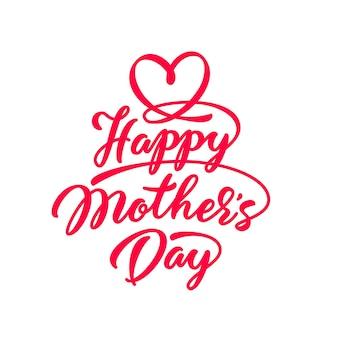 Feliz dia das mães inscrição de clipart caligráfico desenhada à mão para impressão e design de tipografia