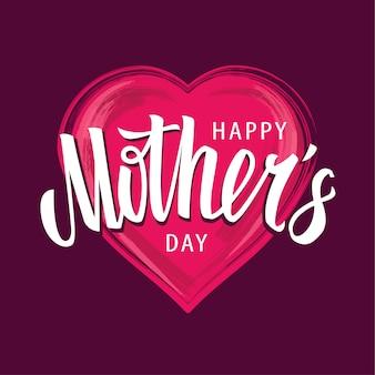 Feliz dia das mães letras em vetor em forma de coração em aquarela. arte vetorial.