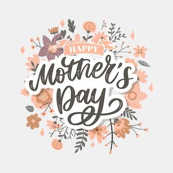 Feliz dia das mães letras. ilustração de caligrafia artesanal.