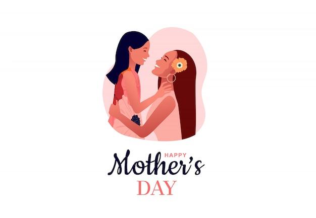 Feliz dia das mães. mãe abraça a filha. amor da mãe