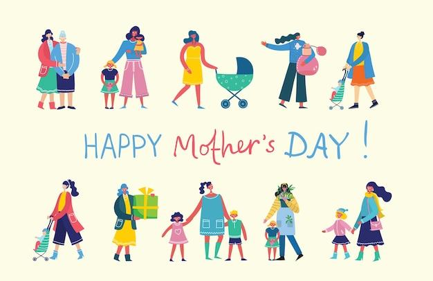 Feliz dia das mães . mães com os filhos no design plano.