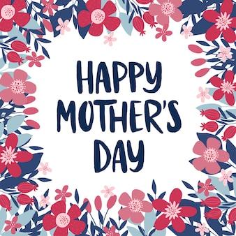 Feliz dia das mães modelo de banner de mídia social. texto de comemoração de férias.