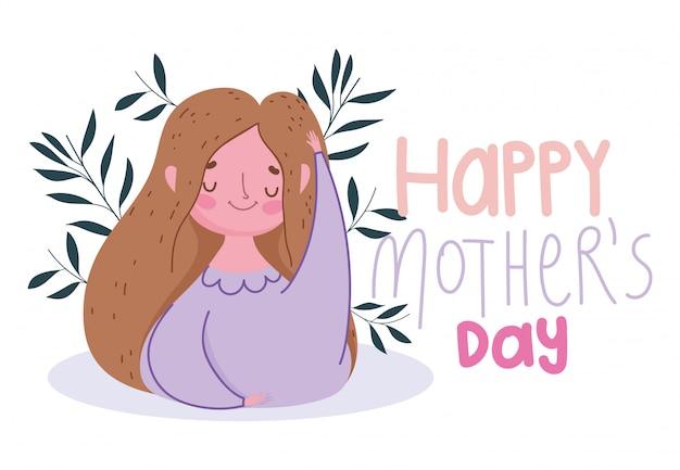 Feliz dia das mães, mulher personagem ramos cartão de decoração