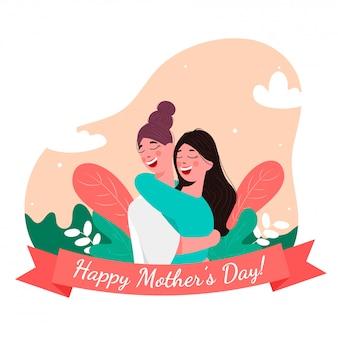 Feliz dia das mães poster design com ilustração de mãe abraçando sua filha