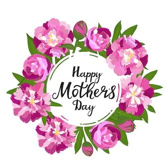 Feliz dia das mães. quadro de saudação com peônias.