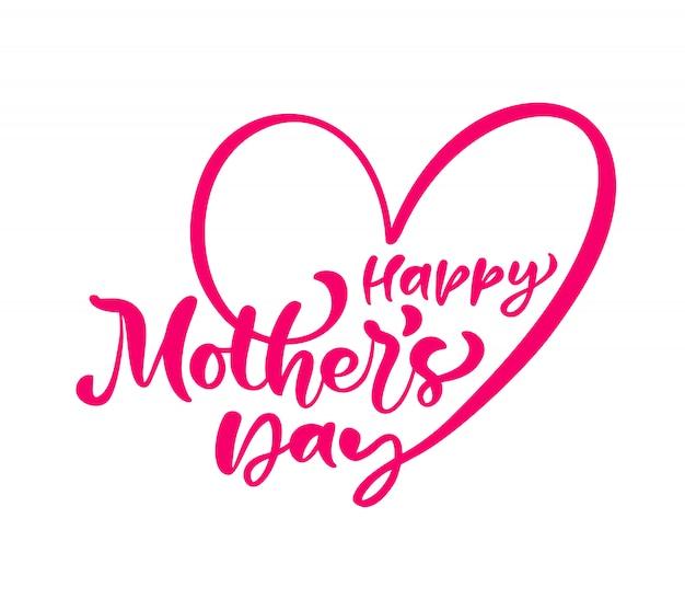 Feliz dia das mães texto. mão escrita letras de caligrafia de tinta de amor